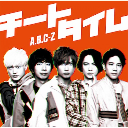 A.B.C-Z - Cheat Time
