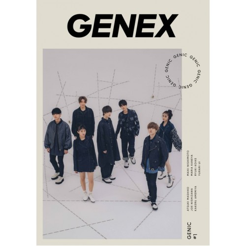 GENEX - GENIC (CD+DVD Limited Edition)