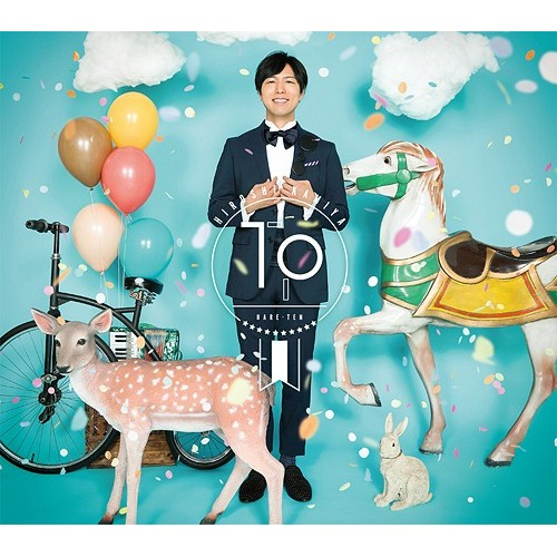 Hiroshi Kamiya - TP Deluxe Edition (CD+DVD Limited Edition)