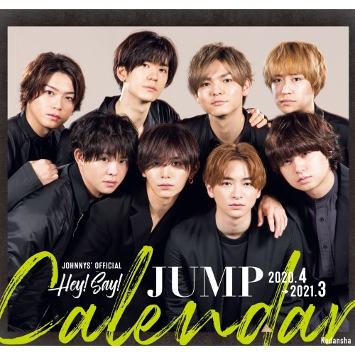 Hey! Say! JUMP 2020.4 -> 2021.3 Johnny's Official Calendar