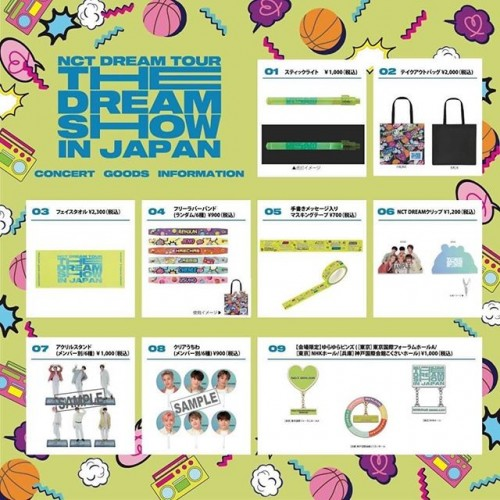 NCT DREAM TOUR-THE DREAM SHOW - in JAPAN