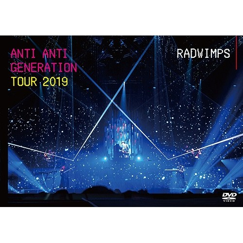 RADWIMPS Anti Anti Generation Tour 2019 (DVD)