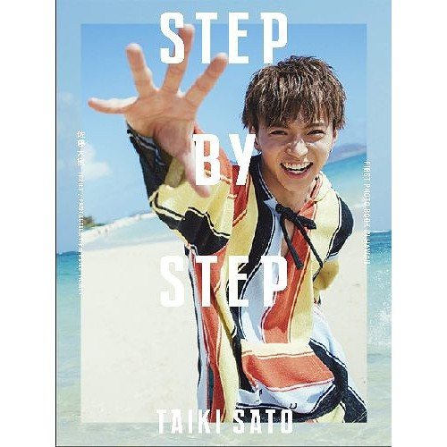 Taiki Sato - STEP BY STEP Photobook (with DVD Special Edition)