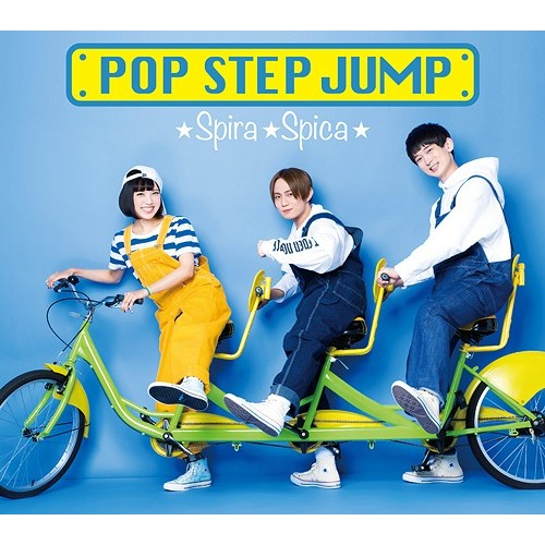 spira spica - POP STEP JUMP! (CD+Blu-ray Limited Edition)