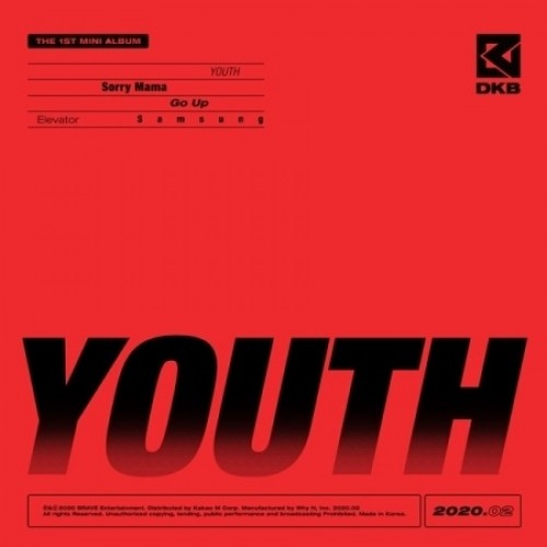 [FIRST PRESS] DKB - Youth